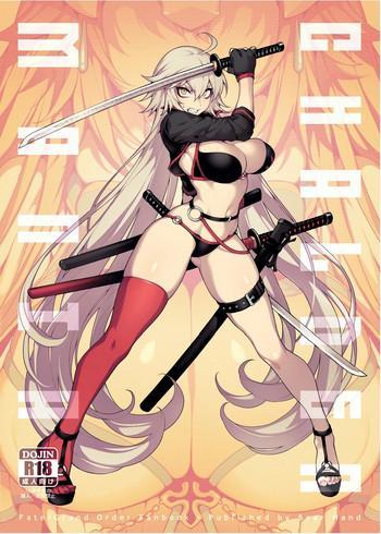 chaldea mania kuro shiro chaldea mania black white cover