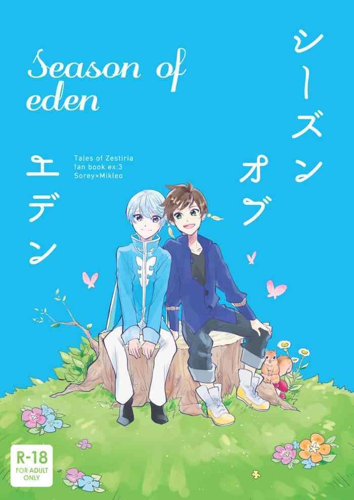 season of eden cover