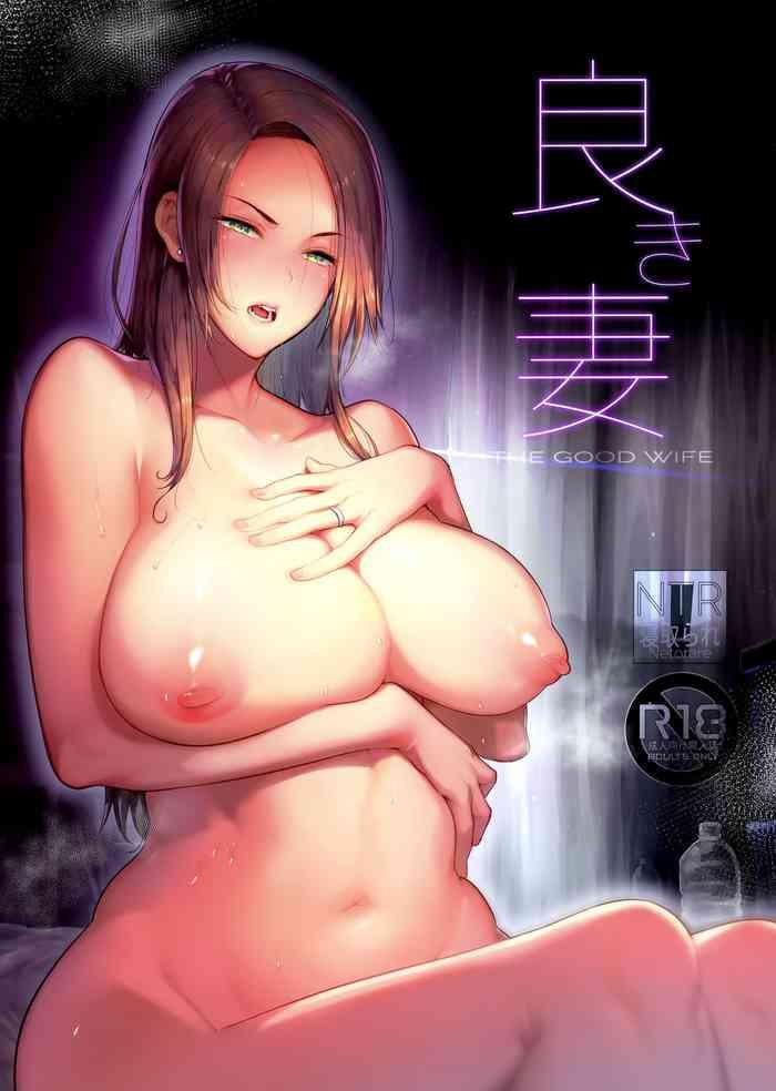 yoki tsuma the good wife cover