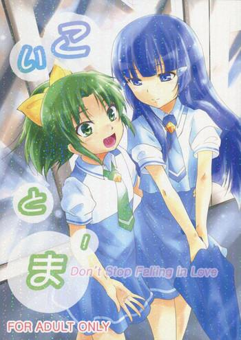 koitoma don x27 t stop falling in love cover