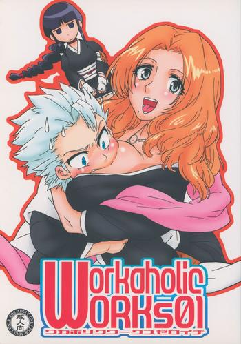 workaholic works 01 cover