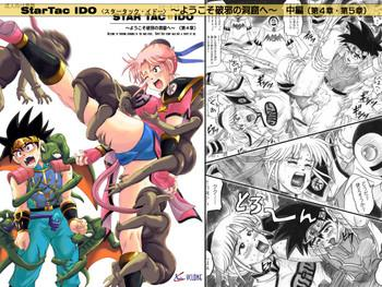 cyclone reizei izumi star tac ido youkuso haja no doukutsu he chuuhen download edition dragon warrior dai x27 s great adventure digital cover
