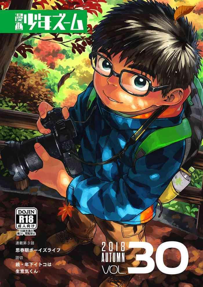 manga shounen zoom vol 30 cover